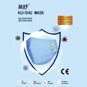 Mascherina di Protezione Lavabili KN95 ( FFP2 ) per Bambini 2 Colori
